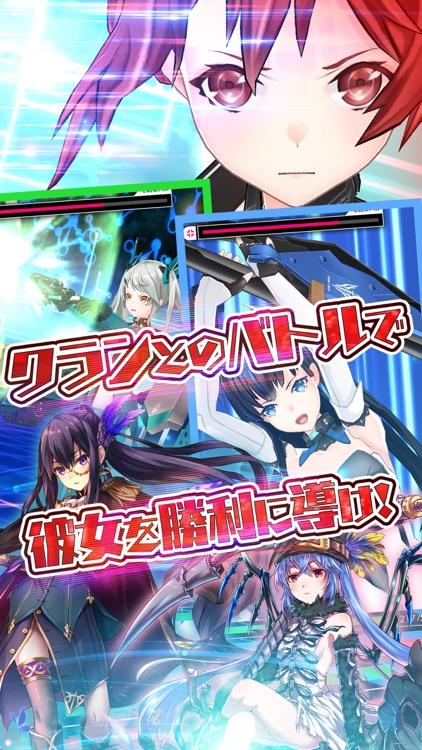 拡張少女系トライナリー screenshot-4
