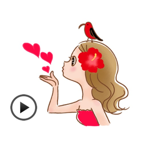Animated Beautiful Hula Girl Sticker