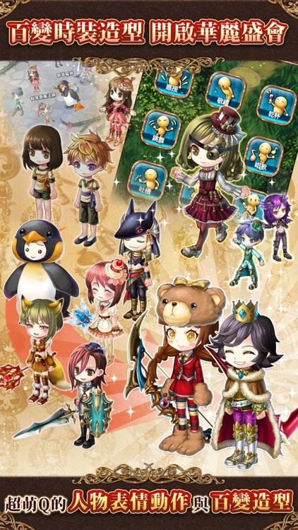公主之塔 screenshot-3
