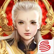 大唐游仙记——网易国风浪漫回合