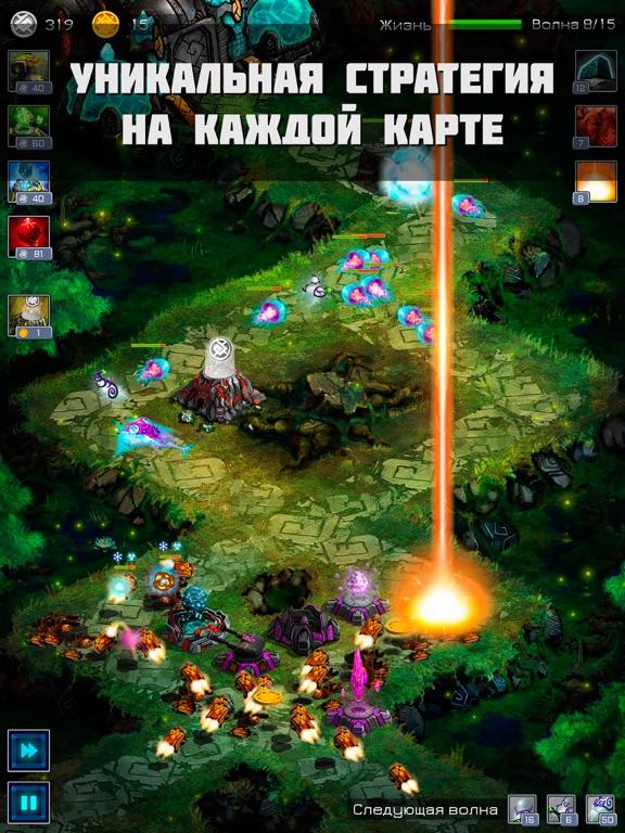 Ancient Planet Defense HD для iPad