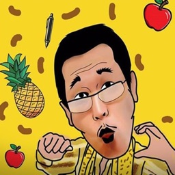 PPAP Pineapple Apple Pen. Pen Pineapple Apple Pen