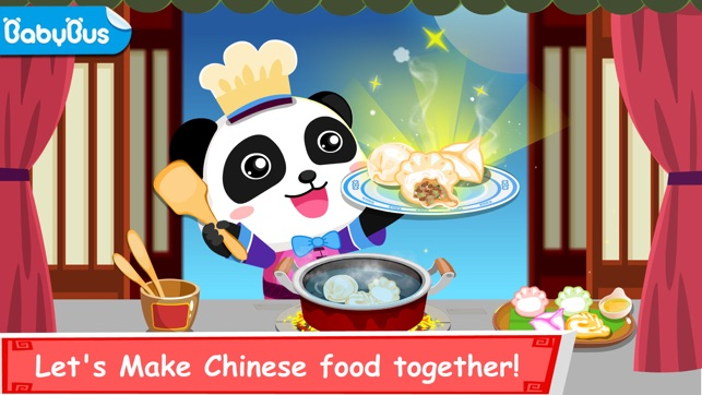 Little panda chinese recipes on the app store screenshots forumfinder Choice Image