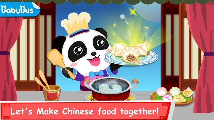 Little Panda Chinese Recipes screenshot-0