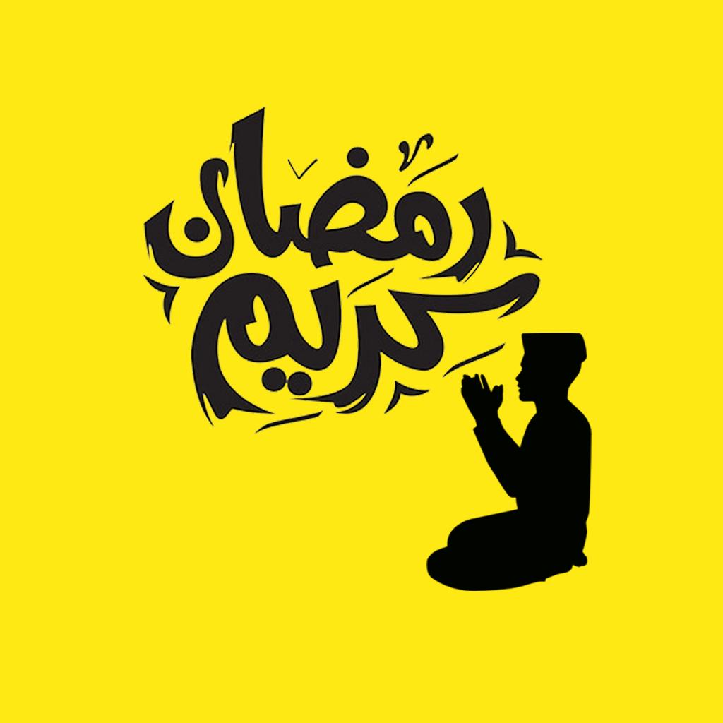 App Insights: Daily Duas Ramadan 2017 | Apptopia