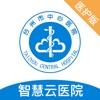 台州市中心医院·医护版