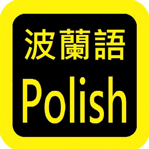 Polish Audio Bible 波兰语圣经