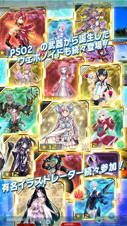 ファンタシースターオンライン2 es screenshot-3