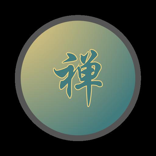 Zen Desktop Cleaner