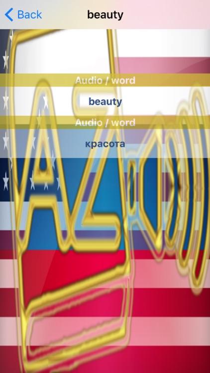 Russian Dictionary GoldEdition screenshot-4