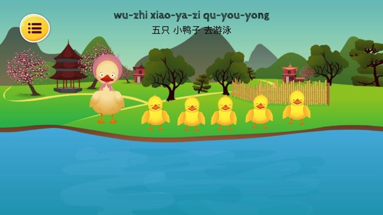 5 little ducks Chinese for kids by Funky Mandarin screenshot-3