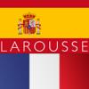 Gran diccionario francés-español Larousse