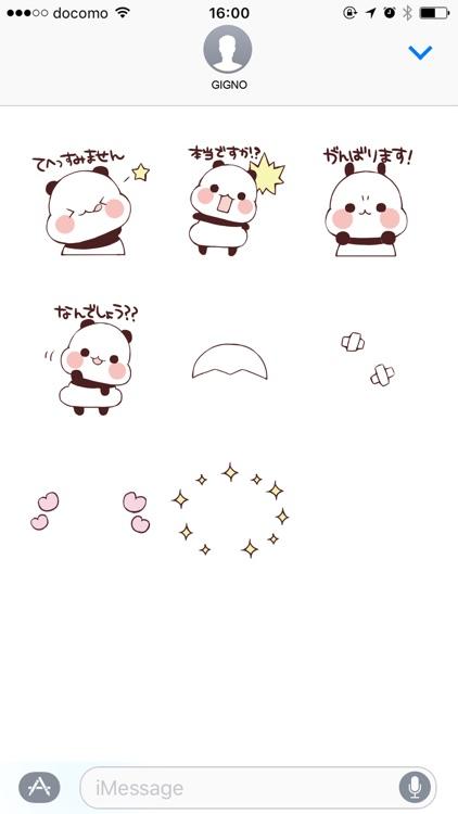 Keigo Panda screenshot-4