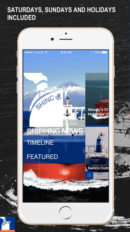 SHINC Shipping News screenshot-2