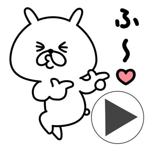 ▶ゆるうさぎ うごく。YURU USAGI animation