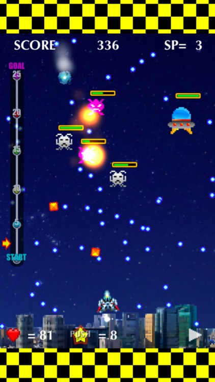 Space UFO Battle screenshot-3