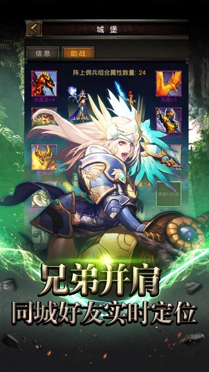 魔法荣耀纪元:精品放置类挂机游戏 screenshot-3