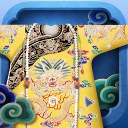 The Qing Emperors' Wardrobe