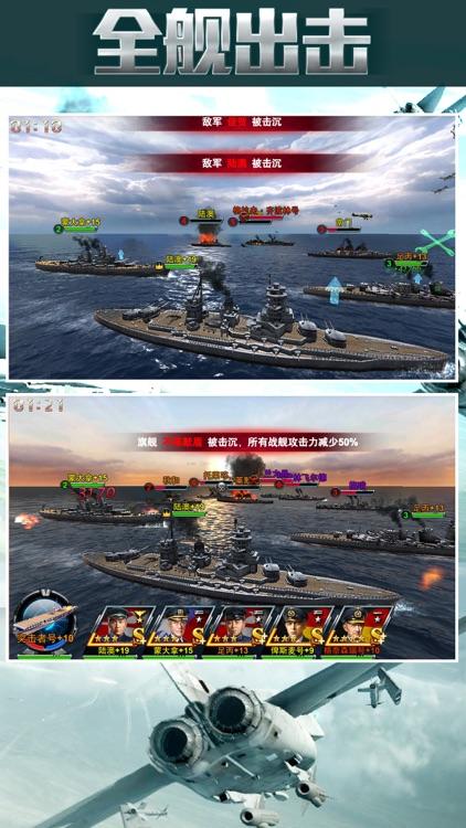 猛禽战机F22真实:飞行器战舰PS模拟对决 screenshot-3
