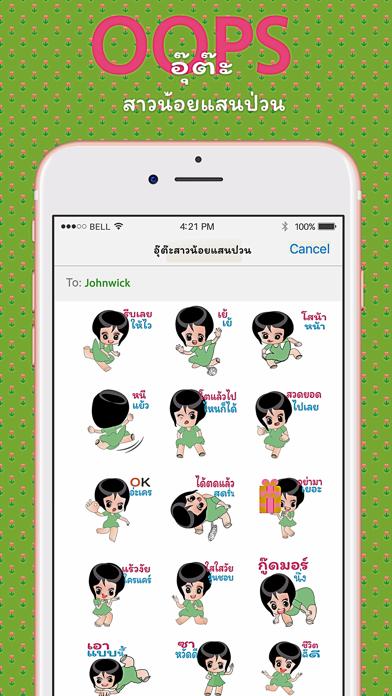 OOPS Stickers Emoji Keyboard By ChatStick screenshot one
