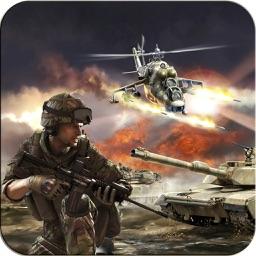 Military Commando Battle: The Final Alien Combat