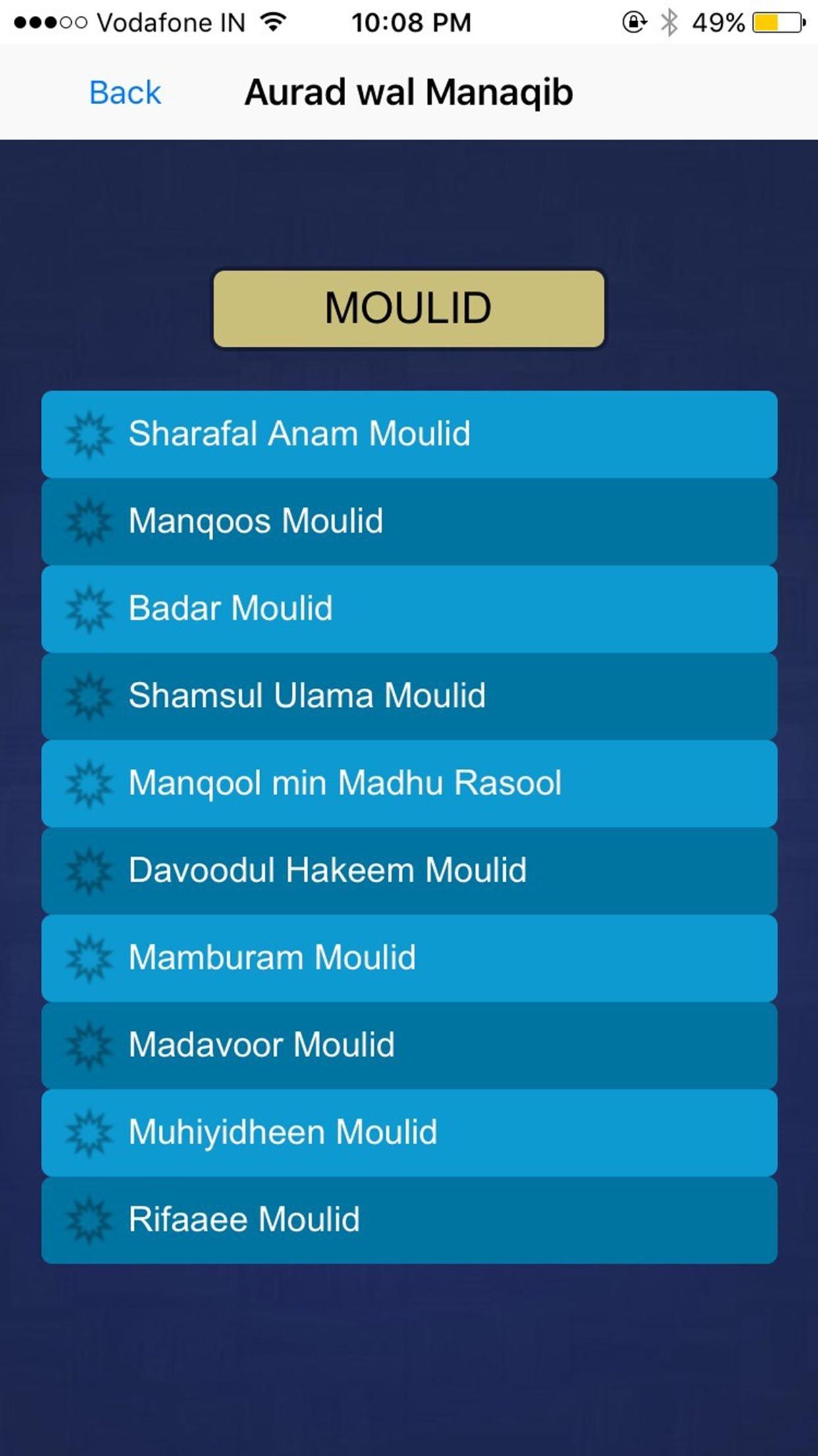 Aurad Wal Manaqib Screenshot