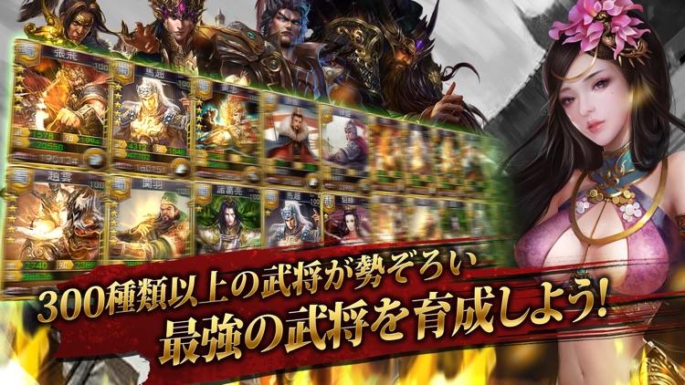 三国武神 screenshot-3