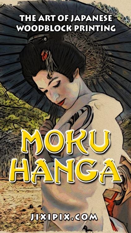 Moku Hanga screenshot-3