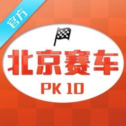 北京赛车-(官方平台)专业安全的高频彩应用