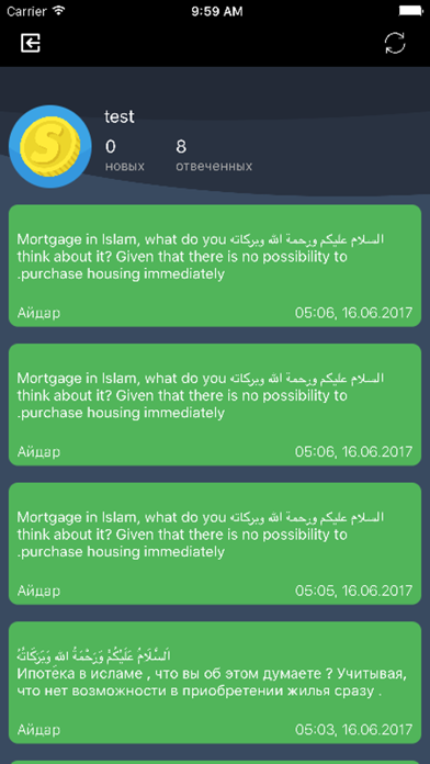 Questions screenshot two