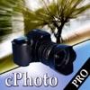 「Cフォトメーカー プロ」あなたの写真をもっと良くして、友達にうらやまがせよう!