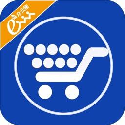 网上商城App