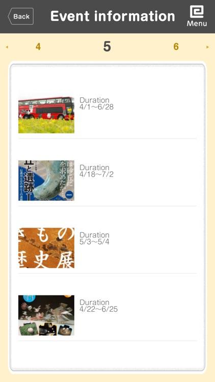 日本遺産情報発信アプリ 〜信濃川火焔街道〜 screenshot-4