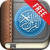 Quran book - audio & book Reviews