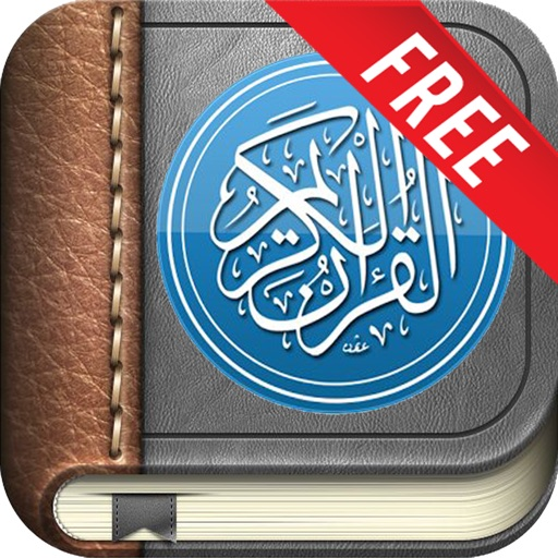Quran book - audio & book