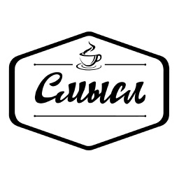СМЫСЛ | Sandwiches & Coffee