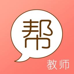 教师资格证帮-教师招聘考试题库编制学习论坛