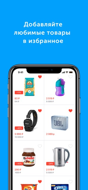 App Store  OZON.ru интернет-магазин a275eed7e8a