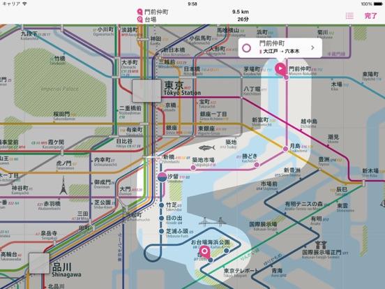 東京路線図 無料版のおすすめ画像3