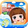 贝贝公主我的口袋小镇-模拟城市家园游戏