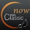 KBS Classic