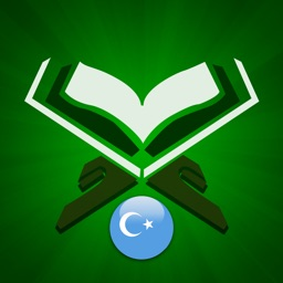 Quran Uyghur قۇرئان ئۇيغۇر