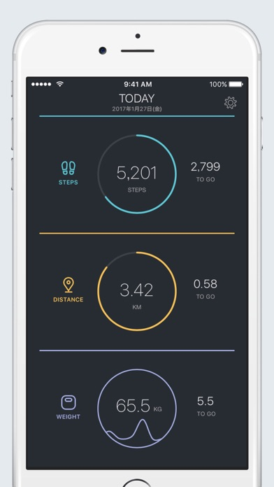 FitPort screenshot1