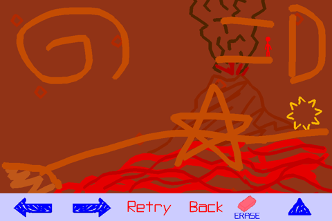Trace screenshot 3