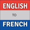 English to French Translate