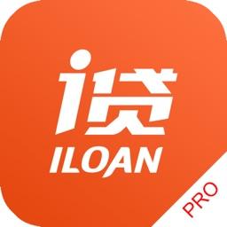 i贷借款-小额极速贷款app