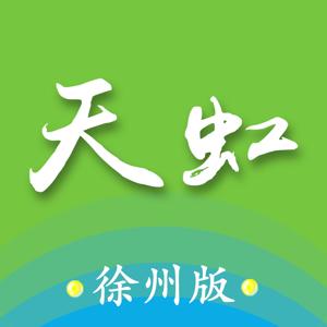 徐州空气质量 app