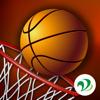 Swish Shot! - バスケットボール