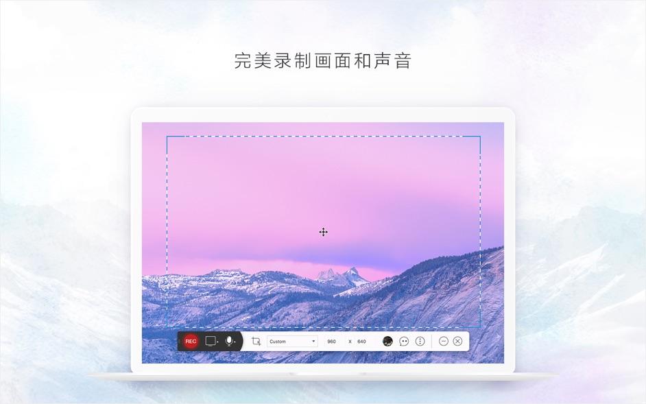 Apowersoft录屏王 for Mac 1.2.0 测评版 – 音画同步录制Mac屏幕-麦氪派