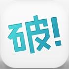 マンガ読破! - 漫画アプリの決定版 icon